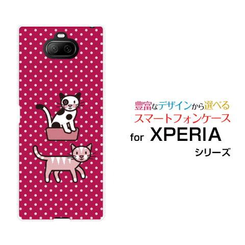 XPERIA 8 エクスペリア エイト[SOV42]au UQ mobile Y!mobileねこおふろ[ スマホカバー 携帯ケース 人気 定番 ]