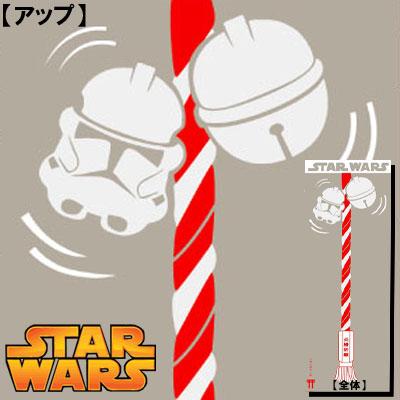 【販売終了】【スターウォーズSTARWARS】[STAR☆WARS]スターウォーズてぬぐい★超JAPANな和の捺染★(必勝祈願/ストーム・トルーパー)SW-TOWEL-01【手ぬぐい】【誕生日プレゼントに】【RCP】
