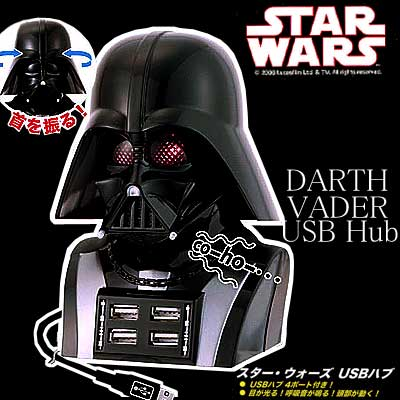 [free shipping] [Star Wars STAR WARS 】[ stock ant !]] [free shipping & collect on delivery fee free of charge] a Lord world first ☆ Vader USB hub (4 ports) [StarWars( Star Wars] 】 [shopping _ Thanksgiving Day] [0425_point] [10P18May11] [point 倍付 0515-17] [Father's Day sale ♪】]