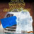 スターウォーズ STAR WARS シリコンアイストレー R2-D2 - silicone ice cube tray R2D2 -アイス メーカー