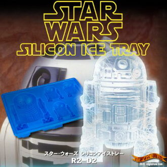 R2-D2 STAR WARS silicone ice tray