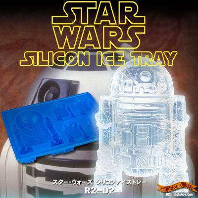 〔予約:2012年1月頃入荷予定〕STARWARSシリコンアイストレーR2-D2【スターウォーズ-siliconeicecubetrayHanSolo-】