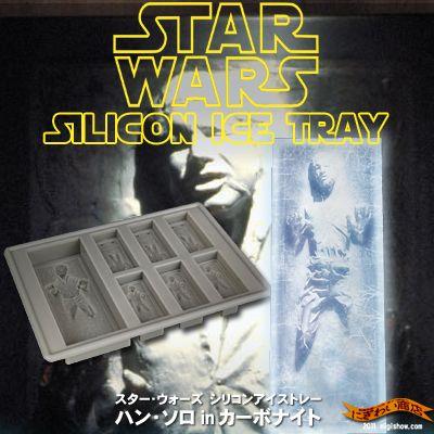 〔予約:2012年1月頃入荷予定〕STARWARSシリコンアイストレーR2-D2【スターウォーズ-siliconeicecubetrayR2D2-】