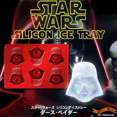 〔予約:2012年1月頃入荷予定〕STARWARSシリコンアイストレーダース・ベイダー【スターウォーズ-siliconeicecubetrayDarthVader-】