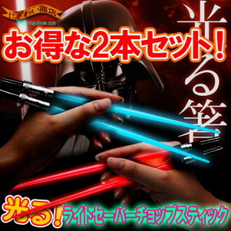"""[Book: 1/2014 end of ~ released around mid-February] ★ is here that deals 2 book set ★ now glitters really! Star Wars ★ lightsaber chopstick """"of Darth Vader and Luke Skywalker light up ver.... Set '"""