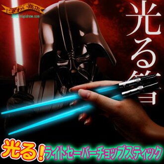 """[Book: end of the 1/2014-released around mid-February] now glitters really! Star Wars ★ lightsaber chopstick """"and Luke Skywalker light up Ver.]"""