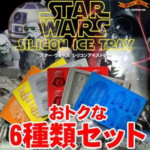 【送料無料/販売中】【送料無料】 〔在庫アリ〕 〔※こちらはお得な6種セット〕 STAR WARS シリ...