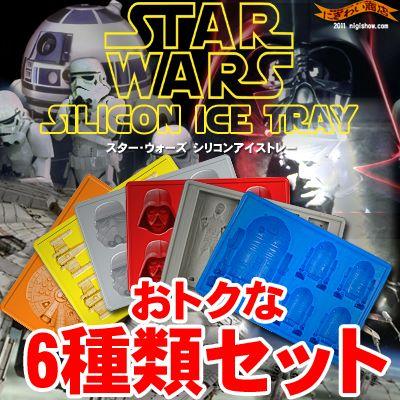 〔予約:2012年1月頃入荷予定〕STARWARSシリコンアイストレーミレニアム・ファルコン【スターウォーズ-siliconeicecubetrayMillenniumFalcon-】