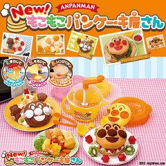 ホットケーキミックスの素を使っていま流行のおいしいふわふわパンケーキが作れるよ!『 それい...