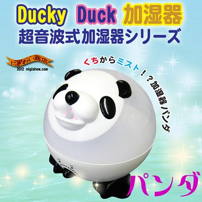 """The animals which are pretty to dry air outstanding performance ★ supersonic wave type Ducky Duck humidifier """"panda"""" (PANDA)"""