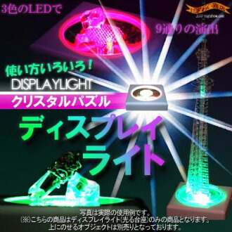 With three LEDs lit up ★ Crystal puzzle Tokyo sky tree for easy-display lights-