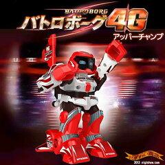 【販売中/送料350円】バトロボーグ4G ( アッパーチャンプ/レッド ) 『お願い!ランキングで紹...