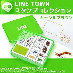 【販売中/送料350円】LINE の スタンプ がホントのスタンプになっちゃった!『 LINE TOWN スタ...