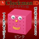 クロックマン iD ピンク(515422) しゃべる 目覚し時計 【 バンクマン & 関西 上方 等に続く Clockman iD - クロックマン ID - 目覚し時計 】
