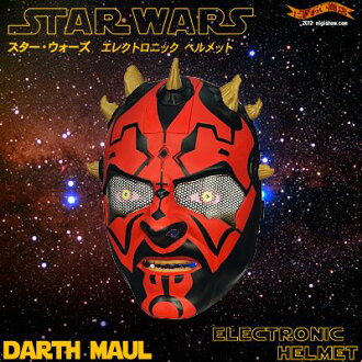 Star Wars characters who were force サウンドトイ. ♪ SW ☆ EP1 electronic helmet (Darth Maul)