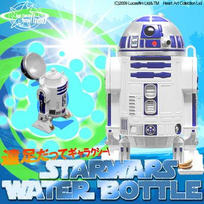 【在庫アリ!】【STARWARS☆スターウォーズ】遠足だってギャラクシー!R2-D2リアルフィギュア水筒