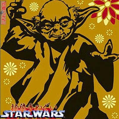【スターウォーズ STAR WARS】〔STAR WARS☆スターウォーズ〕日本製・捺染てぬぐい(ヨーダ/我、正に勝負の時)SW-TOWEL-12〔STARWARS〕〔手ぬぐい・手拭い〕★kitchen0830★