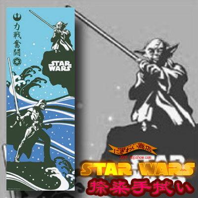【STAR WARS☆スターウォーズ】日本製・捺染てぬぐい(力線奮闘/ダースベーダー×ヨーダ)SW-TOWEL-15