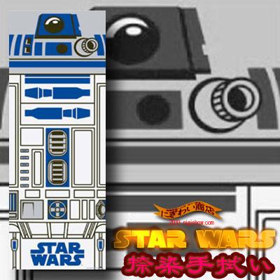 【STARWARS☆スターウォーズ】日本製・捺染てぬぐい(R2-D2)SW-TOWEL-20