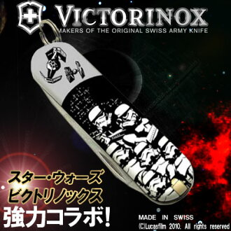 Star Wars x Victorinox ★ Swiss Army knives (the TROOPER / white) SWVIC-02-VICTORINOX+STARWARS-