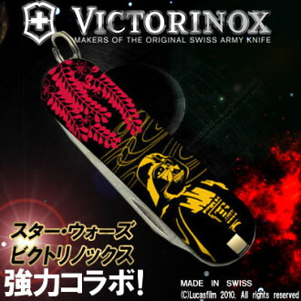 Star Wars x Victorinox ★ Swiss Army knives (Darth Vader/red) SWVIC-03-VICTORINOX+STARWARS-