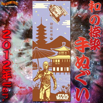 Made in Japan-textile Tenugui ( I c-3PO and R2-D2 / silence ) SW-TOWEL-27