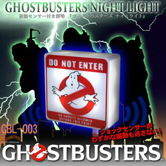 Even the slightest vibration will not miss! Automatic light-light ★ film Ghostbusters Nightlight GHOSTBUSTERS NIGHT LIGHT (DO NOT ENTER-ghost off-limits) GBL-003