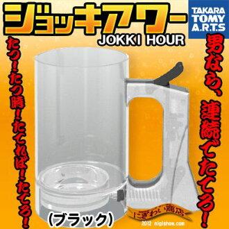 """""""うぉぉぉ! Mysterious ' """"to me! ' Many times bubbling! Put the foam like a fresh beer can enjoy anytime ★ ジョッキアワー black"""