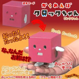 """A new comfy alarm clock """"and seek clock's alarm clock ' (always HAPPY ★ pink-Chan)"""
