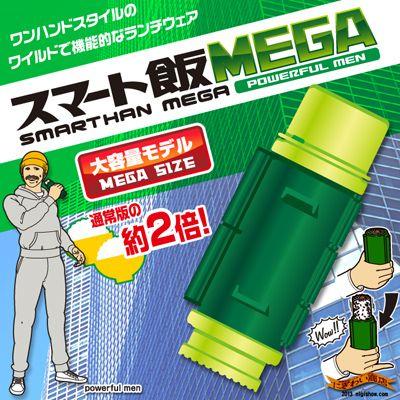 Capacity is now! POWERFUL MEN green smart food MEGA (smart rice MB)