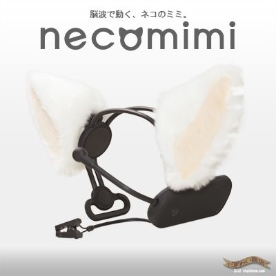 "Machinery powered by brainwaves cat ears ★ ""necomimi' cat Mimi type communications tool!"