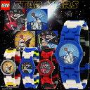 【スターウォーズ STAR WARS】レゴウォッチ2009年新作!StarWars(スターウォーズ)レゴ腕時計:theLEGOWATCH(LEGOKids'StarWars) 【お買い物_感謝祭】【ポイント倍付0409】【02p12Apr11】