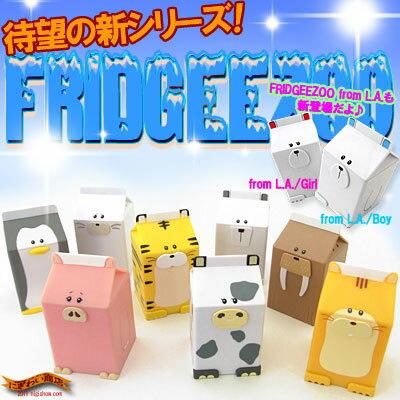 FRIDGEEZOO ☆ フリッジズー ♪「 Fridgeezoo Friends ( フリッジィズーフレンズ )」