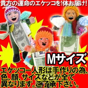 【販売中/送料350円】エケコ人形!【ポイント10倍!】【ザ!世界仰天ニュースで紹介】エケッコ...