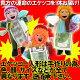 【販売中/送料350円!】エケコ人形!【ポイント!】【ザ!世界仰天ニュ...
