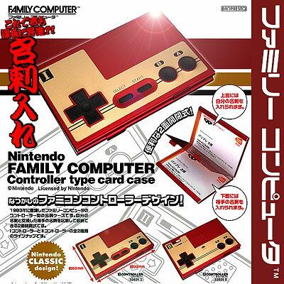 〔予約〕課長ON!Nintendoファミコンコントローラー型名刺ケース〔10月下旬〜11月初旬発売予定〕