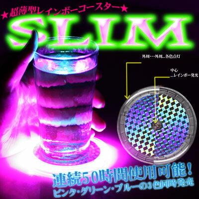 【在庫アリ!】超極薄レインボーコースターSLIM(スリム)★ピンク★