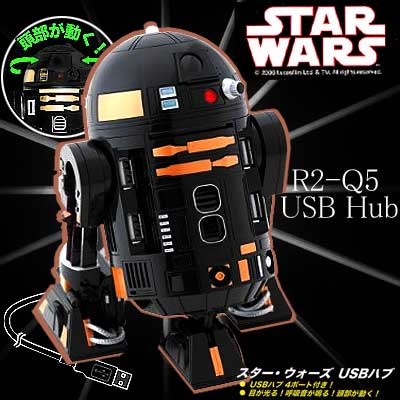 [free shipping] [Star Wars STAR WARS 】[ stock ant !]] R2-Q5USB hub (4 ports) figure skating ☆ world first [StarWars( Star Wars) ]【 shopping _ Thanksgiving Day 】 [0425_point] [10P18May11] [point 倍付 0515-17] [Father's Day sale ♪】]