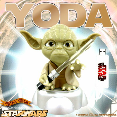 [Star Wars STAR WARS 】[ stock ant !]] [STAR WARS ★ Star Wars] a face turns red, and a light saver shines! USB YODA( ioda) 0940 [shopping _ Thanksgiving Day] [02P18May11] [point 倍付 0515-17] [Father's Day sale ♪】]