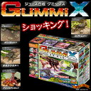 「ジュース合成GUMMIX(グミックス) マザーセンター」のイメージ画像