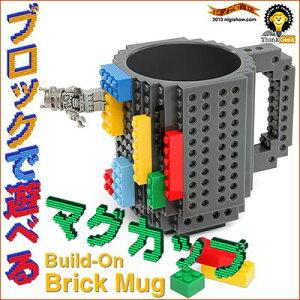 【送料350円/販売中】全面にブロックが取り付けられるブロックマニア垂涎のユニークなマグカッ...