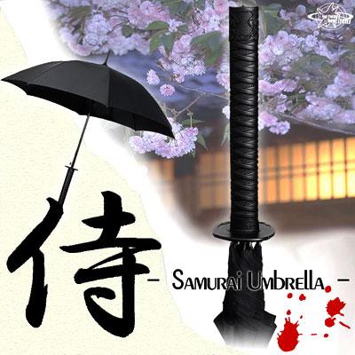 【在庫アリ!】独占輸入★全米GEEK界激震★ThinkGeekの戦国グッズSamuraiSwordHandleUmbrella−日本刀風侍雨傘−