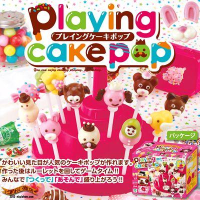 〔予約:10月下旬頃入荷予定〕かわいいケーキポップが簡単に作れて楽しいパーティーゲームも出来るクッキングトイ☆プレイングケーキポップ