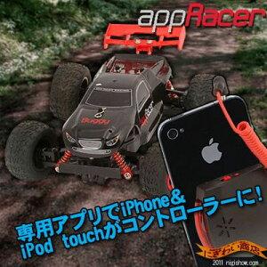 【販売中/送料350円】【ポイント2倍!】〔予約:11月中~下旬頃発売予定〕 iPhone / iPod touch...