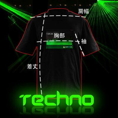 【光るTシャツ】光るTシャツTコライザー[テクノグリーン]T-Qualizer★TQTechnoGreen【送料無料】【音に合わせて光が動くTシャツ】【電気Tシャツ】【メンズ/レディース兼用半袖】【誕生日プレゼントに】【RCP】