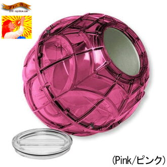 """Ice ball rolling """"play & フリーズアイス cream makers '-Play and Freeze Ice Cream Maker (Pink / Pink)"""