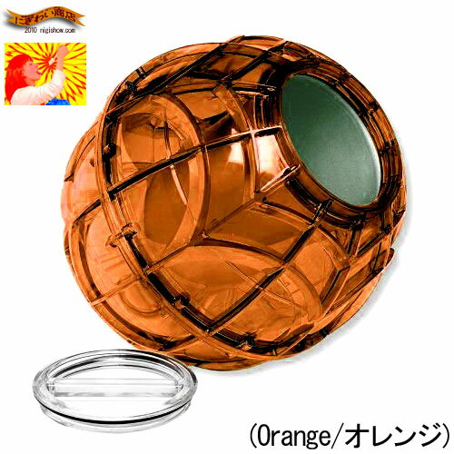 "[stock ant !] Rolling ice ball ""play & freeze ice cream maker"" - Play and Freeze Ice Cream Maker (Orange/ orange) [cooking toy] [marathon 1106P05] [point 倍付 0606-09] [1106 marathon sales] [1106 marathon free shipping]"