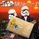スターウォーズ / STAR WARS SW名刺入れ C-3PO & R2-D2 STARWARS