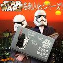 スターウォーズ / STAR WARS SW名刺入れ ダース・ベイダー&ストームトルーパー STARWARS