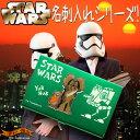 スターウォーズ / STAR WARS SW名刺入れ チューバッカ&イウォーク STARWARS